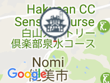 Tatsunokuchi Onsen Total Yurisan no yu