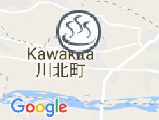 Kawakita Onsen Fureai no yu