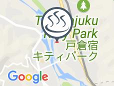 Shiratori-en