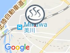 Mikawa hot spring, former hot spring