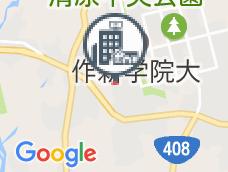 鐺山パシフィックホテル
