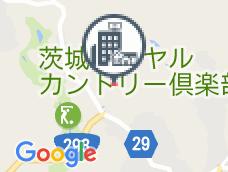 里山ホテルときわ路