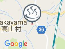 Takayama Onsen Contact Open Plaza