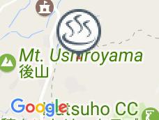 Yoneyama Onsen Ryokan