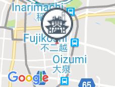 Wakura no yu
