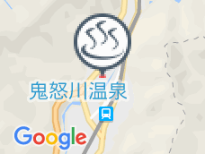 星野リゾート 界 鬼怒川