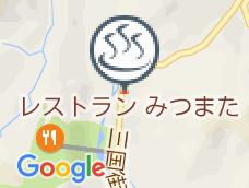 Kaido no yu