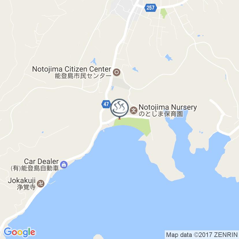 Hyogokori Onsen Island hot water