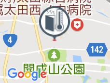有限会社工房日本サウナ