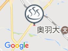 富田温泉デイサービスセンター