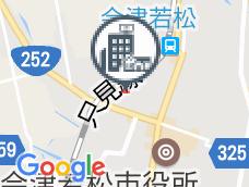 料理旅館田事