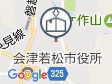 松島屋旅館