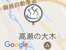 大江戸温泉物語あいづ