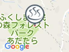 大玉村役場/アットホームおおたま