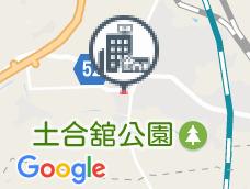 有限会社松川ますや旅館