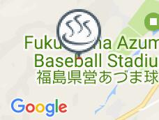Azuma Onsen