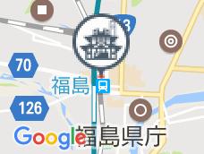 極楽湯福島店