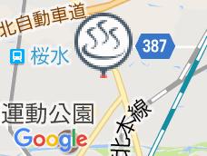 嵐の湯福島店