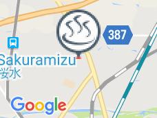 Arashi no yu Fukushima store