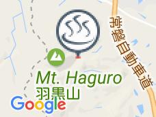 Haguro Izumi