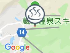 蔵王温泉大露天風呂