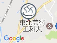 青田の臥龍温泉保養センター