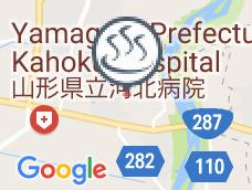 Hanano-yu