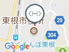 セントラルフィットネスクラブ東根