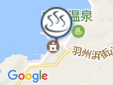由良温泉センター