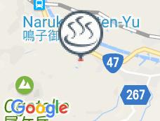 Ninomiyaso