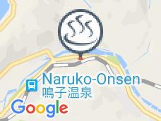 Naruko Ryokan