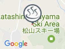 Shinkoyu Ryokan