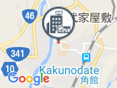 Machiya Hotel Kakunodate