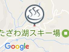 田沢湖高原リゾートホテルニュースカイ