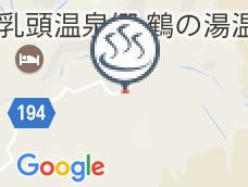 妙乃湯温泉