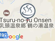 Myoko Onsen