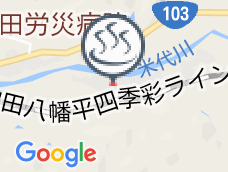 大滝温泉富士屋ホテル