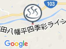 Fujiya Hotel Otaki Onsen