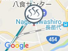 Hachinohe Yu Yurando Shinkan Hot Spring