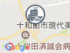 旅館大阪屋