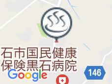 有限会社富士見温泉