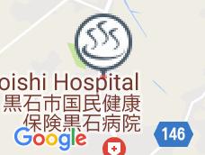 Fujimi Onsen Limited Company