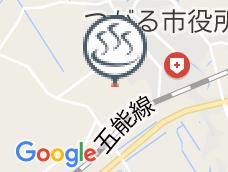 屏風山温泉