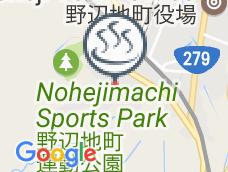 Noheji Onsen Land