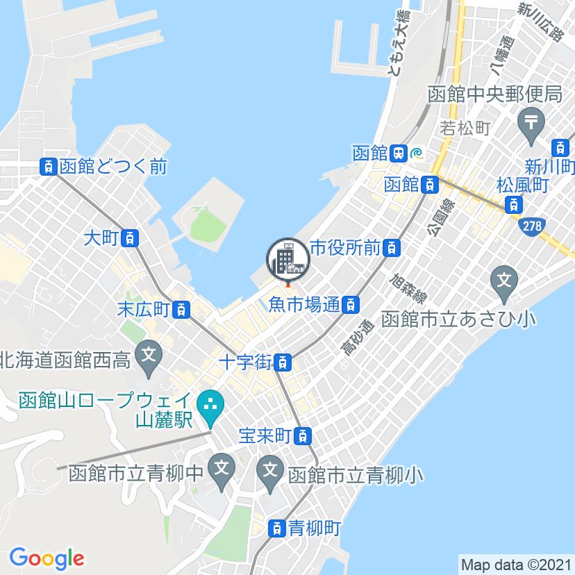 ラビスタ函館ベイ