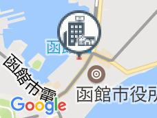 東横INN/函館駅前朝市