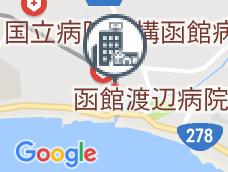 大分軒ホテル別館