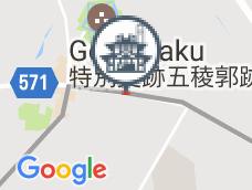 Kirunoyu