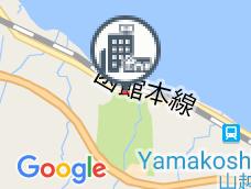 Hot Spring Hotel Yakumo Recreation Center