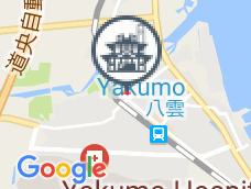 Showa Yu